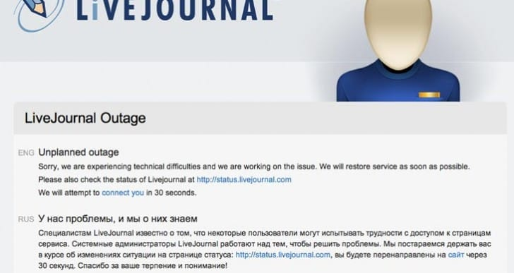 Livejournal outage is unexpected