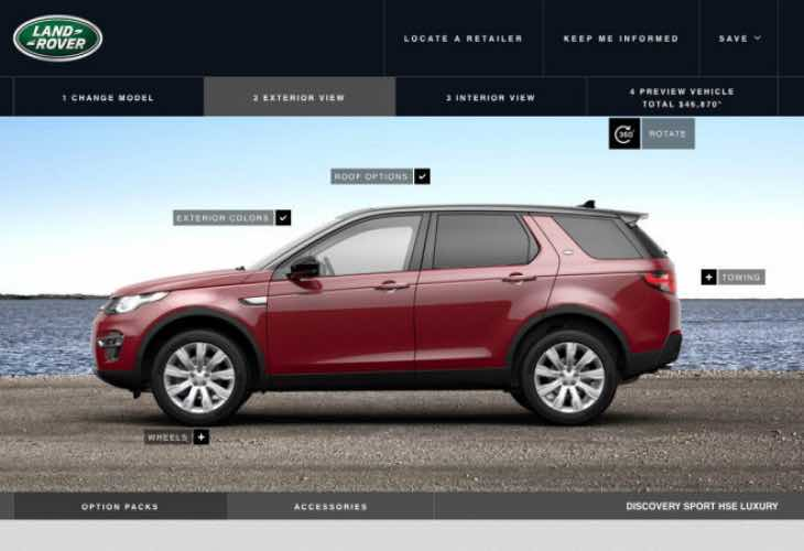 Lower 2015 Land Rover Discovery Sport configurator