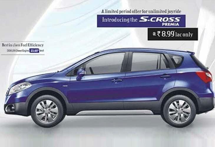 Maruti Suzuki S-Cross Premia Special Edition