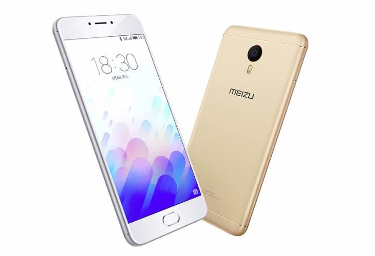 Meizu M3 Note launch in india