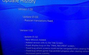 Metal Gear Solid: Ground Zeroes 1.03 update live on PS4