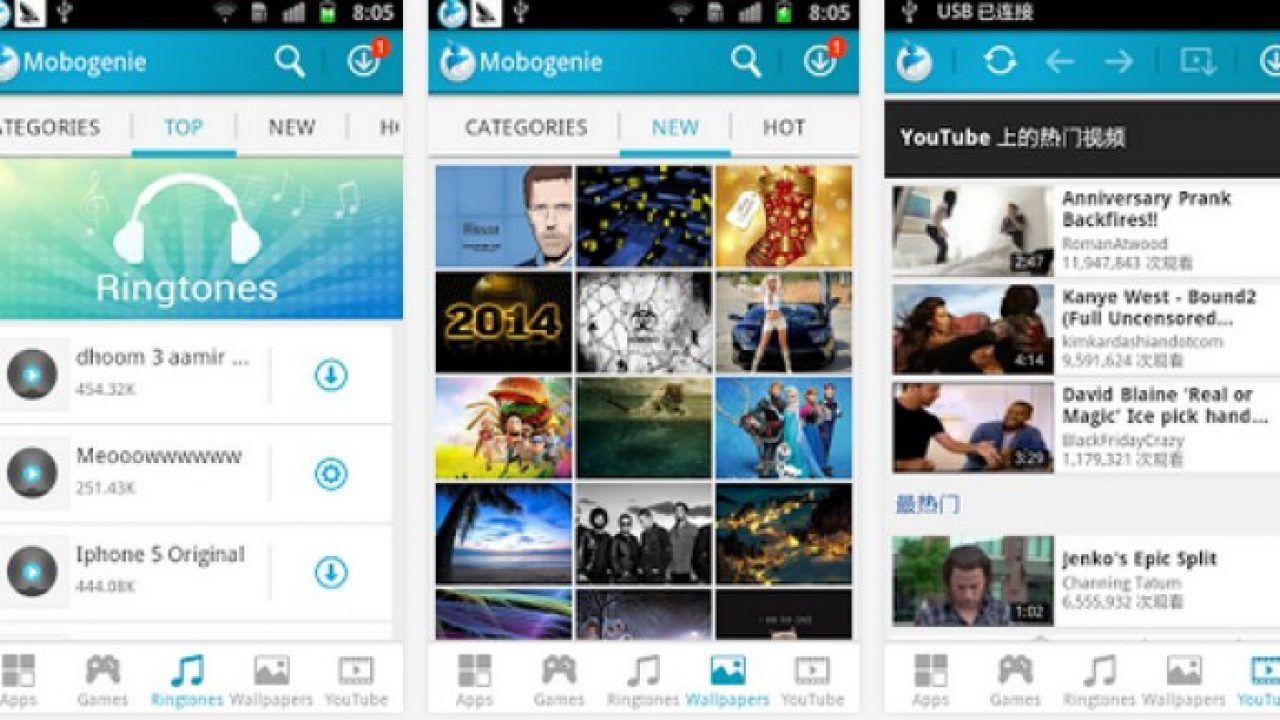 Mobogenie Market app removed from Play Store – Product