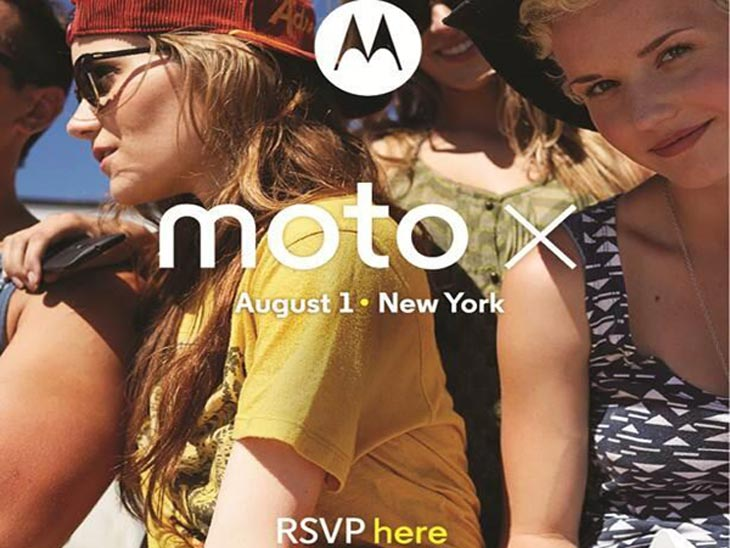 Moto-X-phone-launch-date-set-event-invite