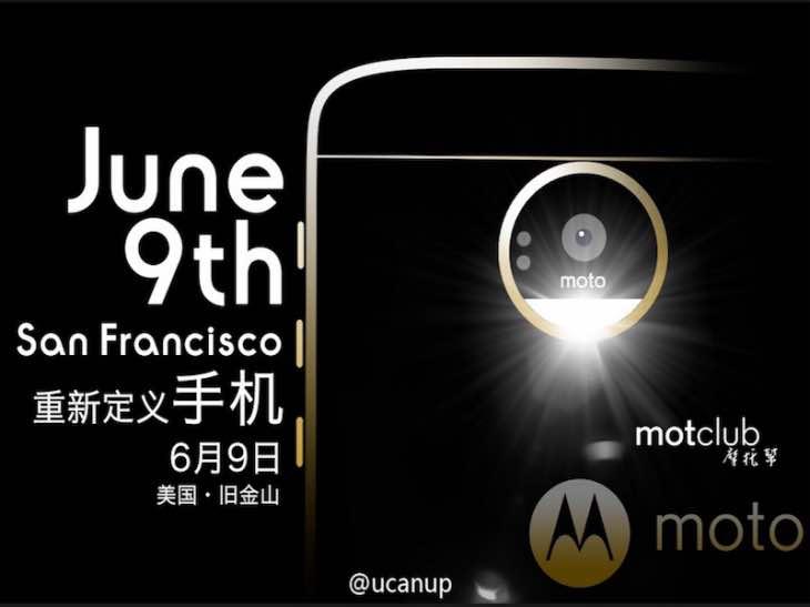 Moto Z accessories