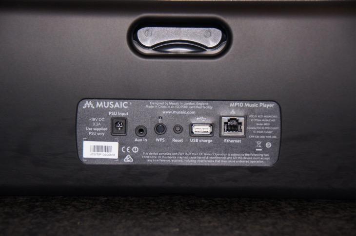 musaic-mp10-powersupplies