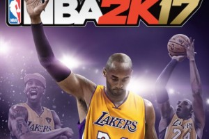 NBA 2K17 1.07 patch notes mystery on PS4, Xbox One