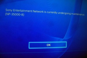 PSN sign in problems with NP-35000-8 error
