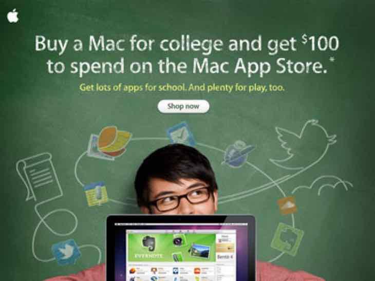 New 2015 iMac
