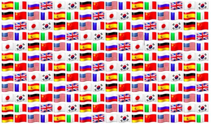 New Flag emoji collection