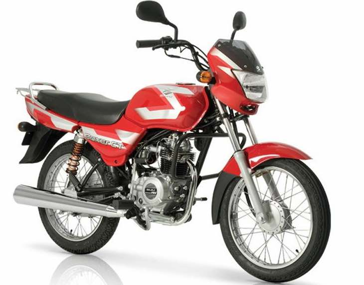 New bikes in India for 2016