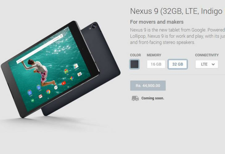 Nexus 9 price in India