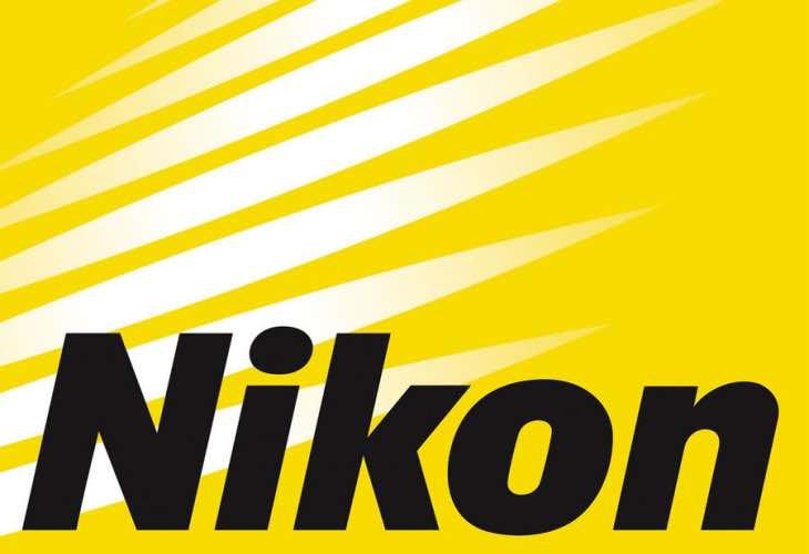 Nikon D5500 rumored specs
