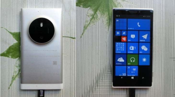 Nokia 1020 successor