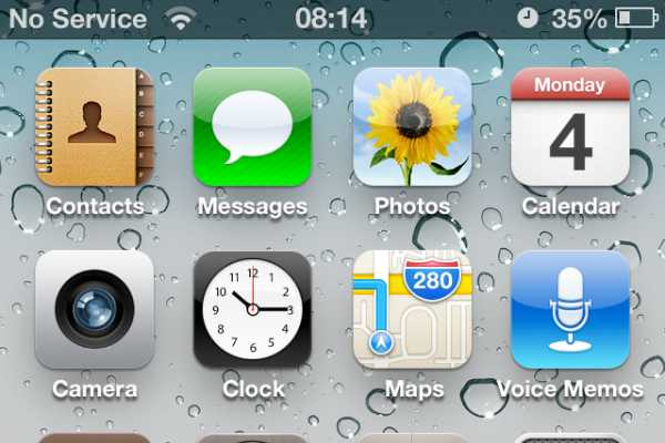 O2 problems again today following intermittent weekend