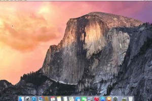 OS X 10.10.5 public beta build 14F6a release notes