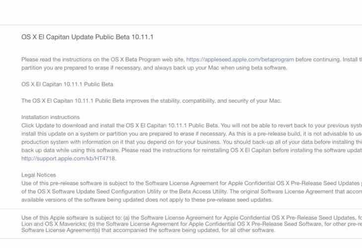 OS X 10.11.1 Public beta
