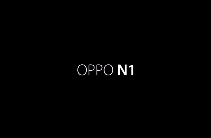 The Oppo N1 is coming, and there's a teaser to prove it