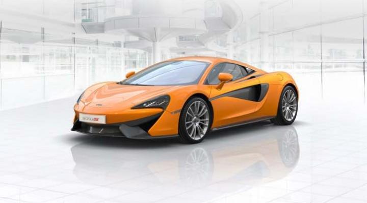 Optional McLaren 570S extras for personal customization
