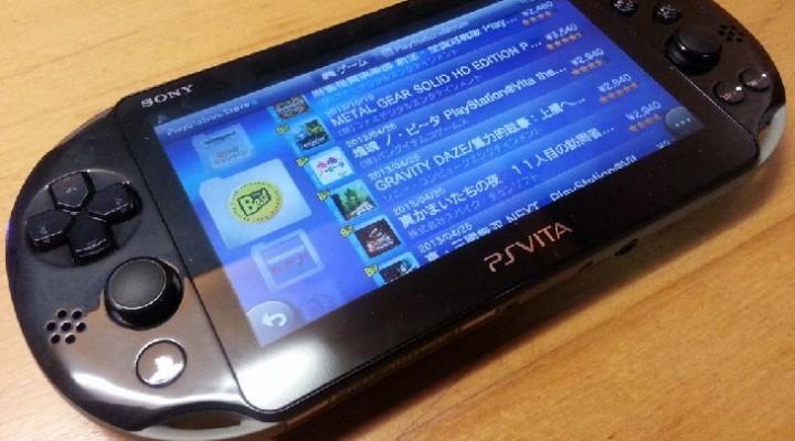 Sony invites foreshadow PS Vita Slim UK release
