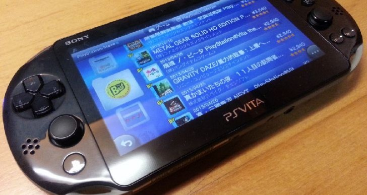 Sony invites foreshadow PS Vita Slim UK release
