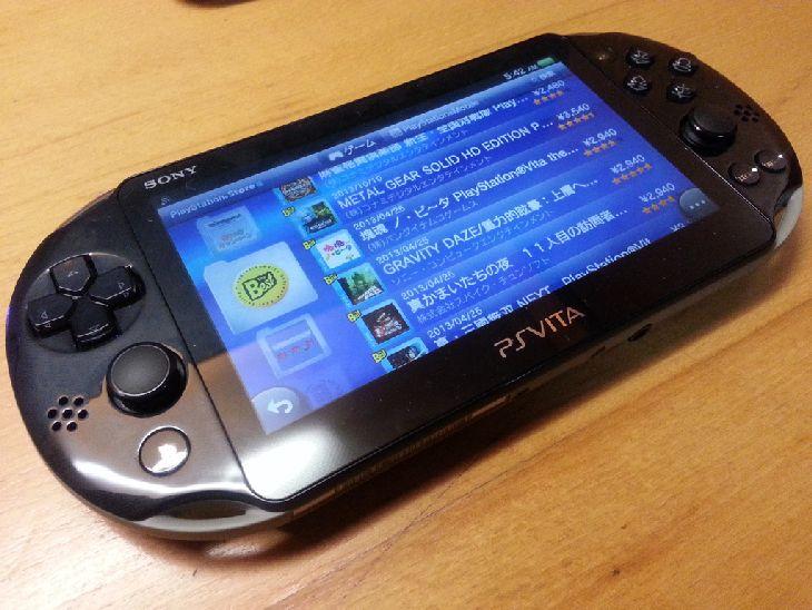 PS-Vita-Slim