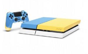 ColorWare expands PS4 color options
