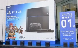 Sony triggers PS4 craze with Japan launch