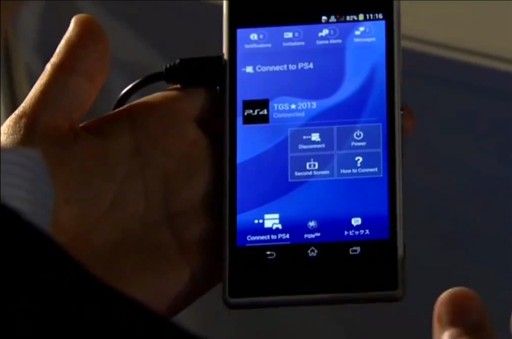 PS4 PlayStation App demo on Android