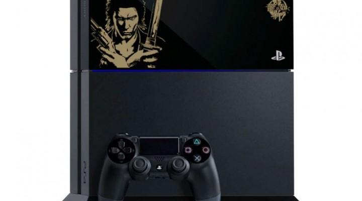 PS4 custom covers desired thanks to Yakuza Ishin