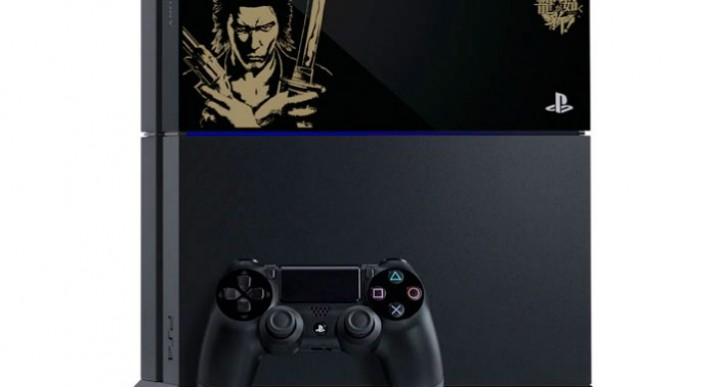 PS4 custom covers desired thanks to Yakuza Ishin