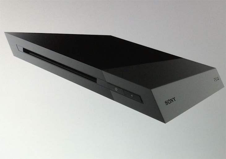 PS4-slim-2015