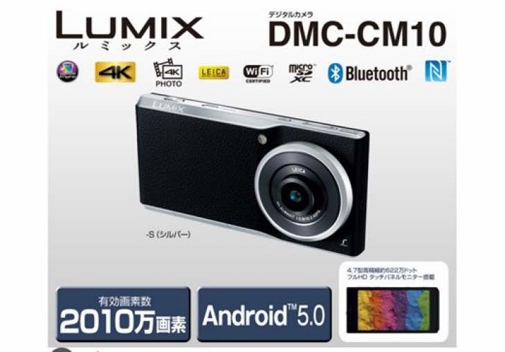 Panasonic CM10 camera specs