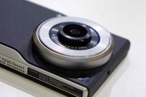 Panasonic Lumix CM1 price