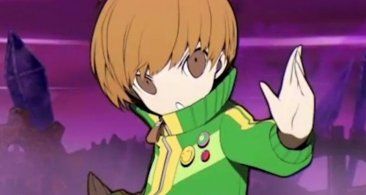 Persona Q invites numerous personas to use