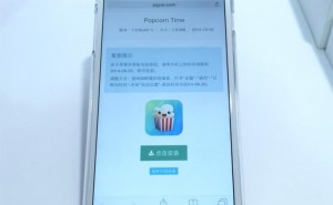 Popcorn Time on iOS 8.0.2 iPhone, iPad without jailbreak