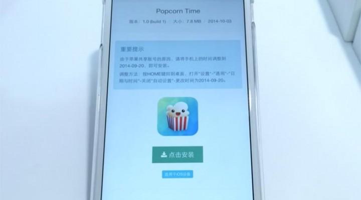 Popcorn Time on iOS 8.0.2 iPhone, iPad without jailbreak