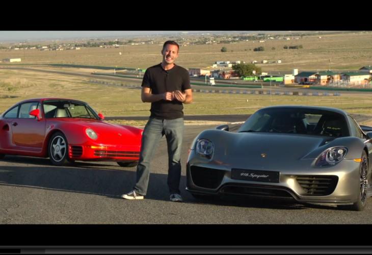 Porsche 918 Spyder vs. 959