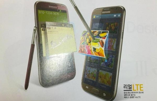 Priority for Samsung Galaxy Note 2 colors