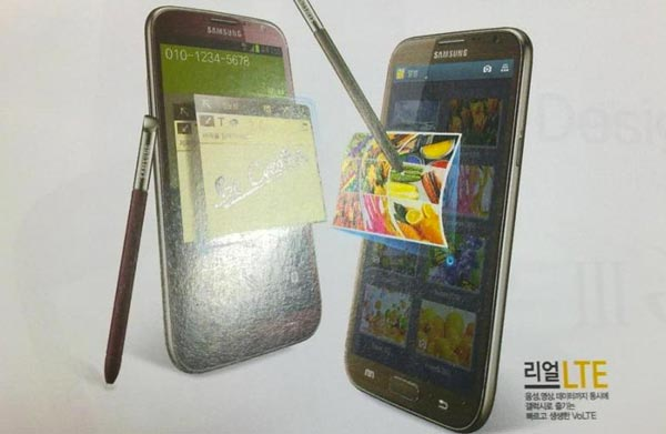Priority-for-Samsung-Galaxy-Note-2-colors