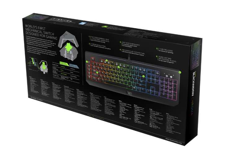 razer-blackwidow-chroma-mechanical-gaming-keyboard-price