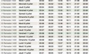 Ramadan 2014/1435 prayer times by app, PDF