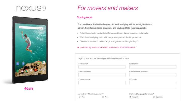 Revised T-Mobile Nexus 9 release