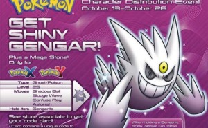Pokemon X and Y Shiny Gengar code share