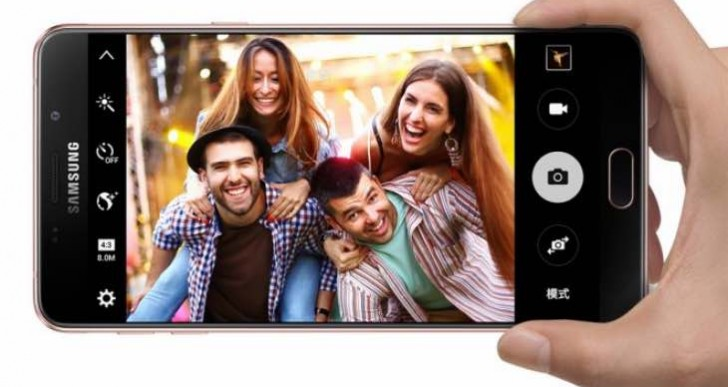 Samsung Galaxy A9 Pro US release looms