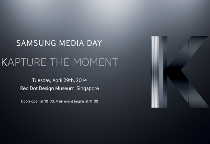 Samsung Galaxy K (S5) Zoom event date in invitation