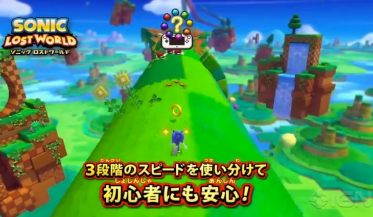 Sonic- Lost World trailer at TGS 2013