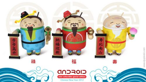 Toys For Chinese New Year : Special edition android toys commemorate chinese new year