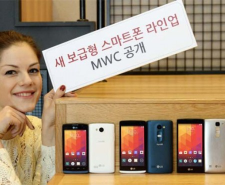 Specs for 4 new LG midrange phones summarized