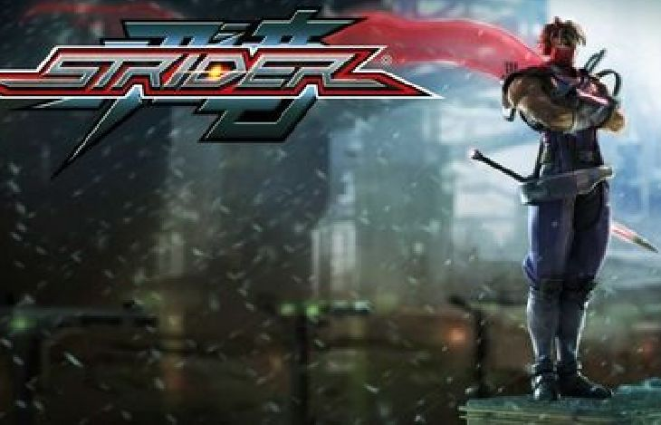 Strider-Next-Gen