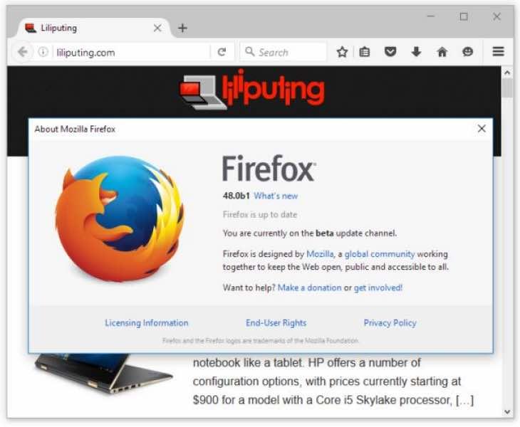 Suspected Firefox 48 public release date